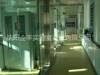 实验室装修施工 (6)