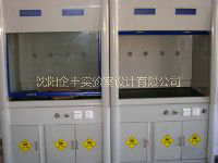 玻璃钢通风柜 (2)