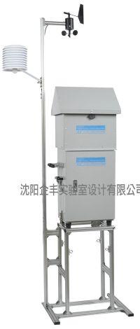 2040型环境空气智能采样器