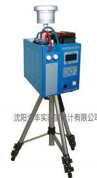 2050型空气/智能TSP综合采样器(02代)