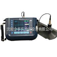 TUD320超声波探伤仪