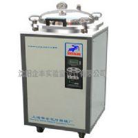 LDZX-50FB翻盖式不锈钢立式压力灭菌器