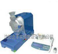 JYDX100×40 小麦硬度指数测定仪