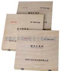 JJCC-120 磁力板