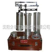 HGT-1000A 电子谷物容重器 两用 带打印
